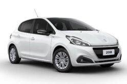 Peugeot 208 Inconcert é lançado no Brasil por R$ 65.490